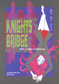 Knights Bridge 001