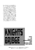 Knights Bridge 004