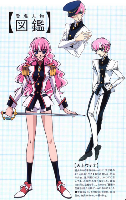http://ohtori.nu/gallery/var/resizes/Movie/Character_Designs/Utena/Utena_Design_01.jpg?m=1380884628